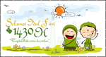 Happy Iedul Fitri 1430 H by dzinc