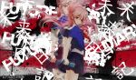 Mirai Nikki - Gasai Yuno Wallpaper by To-TheStars