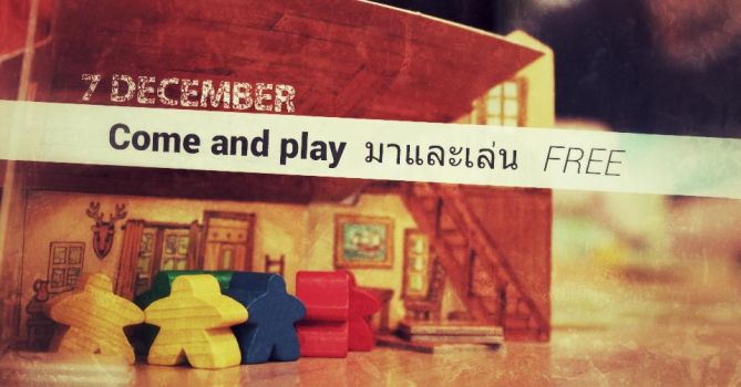 Come and Play by AlbinoAsian