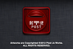 Japanese Post icon by jays838