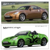 Nissan 350z To Convertable by slaughterdbc