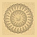 masha' Allah by ACalligraphy