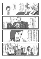 TMGS2 Accidential Kiss Comics by ying123