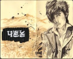 Lee Byung Hun- The Bad by Katie-Woodger