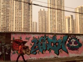 Moganshan Graffiti 2 by vanfoto