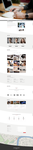 Mugatu One Page Multi purpose - WP Theme by snaz