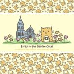 city kitty pattern by guava