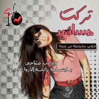 6 by f10-s