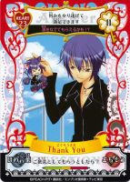 shugo chara card 15 by AMUTO4EVA0