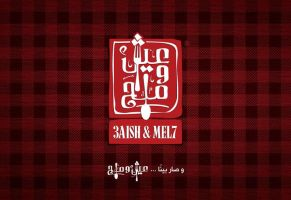 3aish we mel7 logo by caprozo911
