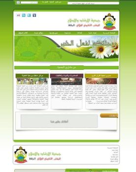 site irchad.. psd+html+css+jquery by aqsa4dz