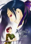 Angel's Kiss : Cover by Prince-Thrakhath