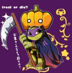 Or treat by curamix666