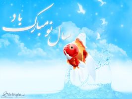 Noroz by isfahangraphic