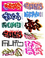 Gerilya Baybayin Sticker Tags by GerilyaGallery