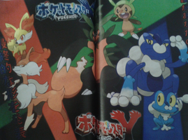 Starters Evos leaked? by icaro382