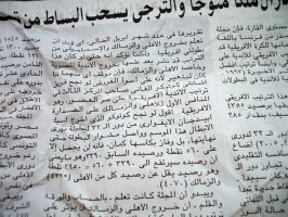 Egyptian Stock 2 - Newspapers by Sequeena-stock