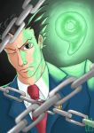 Phoenix Wright: Unlock Successful! by 9999DamagePoints