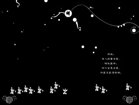 Dream in Pictorial Stones 11 by wuxuanzhang