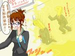 Ritsuko Farts On The Producer by sonicguy3000