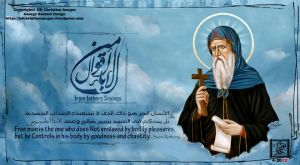 Saint Anthony. by HDChristianimages
