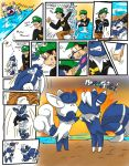 Meowstic (m) tf rq by rayqyazarules