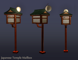 Japanese Temple Mailbox by fang