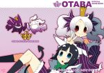 OTABA official guide book by RyusukeHamamoto