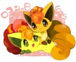 Cute Vulpixes Love by Glamorivulpix