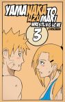 Yamanaka to Uzumaki Wrestling Love - Chapter 3 by indy-riquez