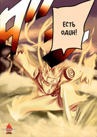 Naruto 553 by Plaitum