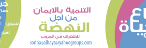 banner of group by moslima