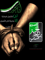 Freedom Syria by nourahalab