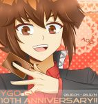 YGO GX 10th Anniversary ! by Awesomeness02