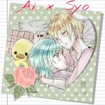 Ai x Syo by sweetpink123
