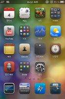 Suave iOS4 by TY by Tody00