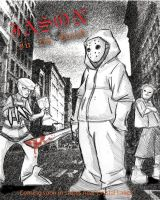 Jason in da Hood by Astrozerk0 by Horror-Forever