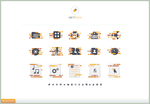 UNITY 2014 iPACK Icons by 4nt1p0p