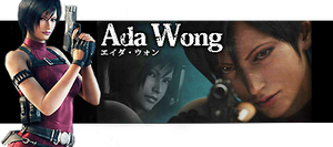Ada Wong ORC Banner by BlacknessAffection