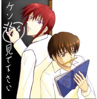 Weiss Kreuz - learning by rubyd