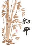 Peace Bamboo Calligraphy by KellyGirl1