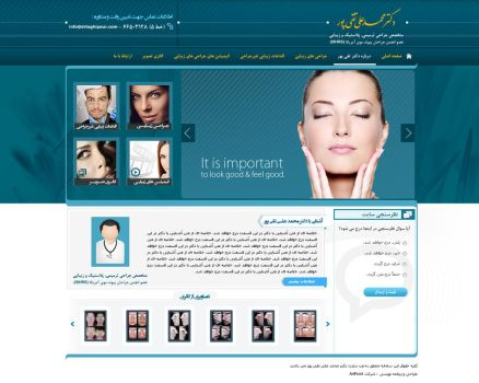 Dr.taghipour Official website by rayamedia