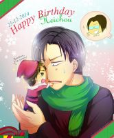Merry X'mas Heichou and Happy Belated Birthday by AsakuraHannahDA