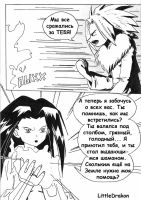 Shaman King 2 - 05 by Alister-Murkerry
