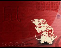 2008 Year of the Rat by duosun00