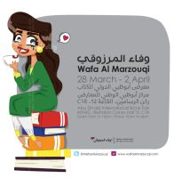 Wafa at Abu Dhabi International Book Fair by WafaAlMarzouqi