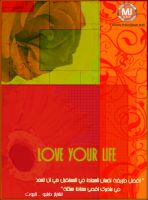 LoVe Ur LiFe by MoojUAE