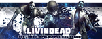 LivinDead Mini Banner Request by DianaGyms