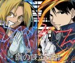 FMA - Fullmetal vs Flame by evanescent-adoration