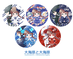 Wadanohara Buttons by toumin